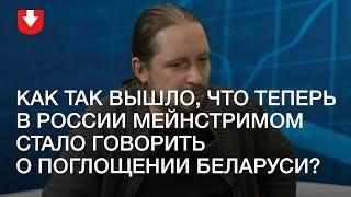 Уразбитого корыта, или Как Беларусь потерпела два болезненных поражения в2018 году
