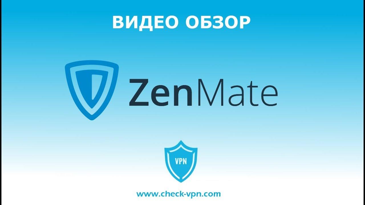 Zen Mate Vpn