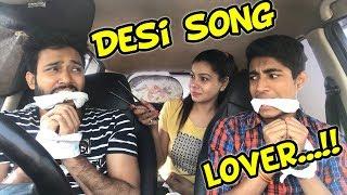 Desi Song Lover (funniest Video) | Haryanavi Song Lover |