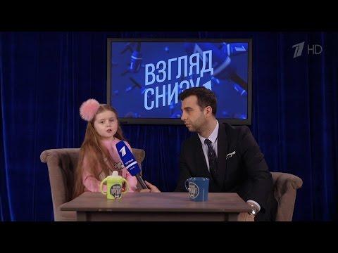Вечерний Ургант. Взгляд снизу на Первомай. (29.04.2016)