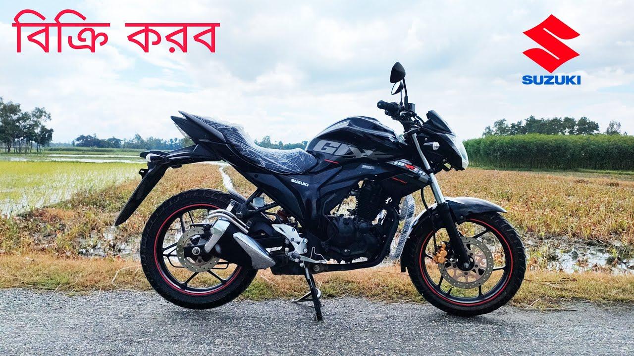 বিক্রি করব Black Colour Suzuki Gixxer Dobule Disc Bike   Second Hand Bike Price In Bangladesh 2021