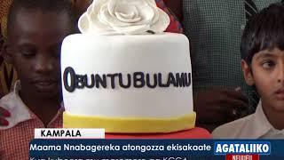 Maama Nnabagereka atongozza ekisakaate thumbnail