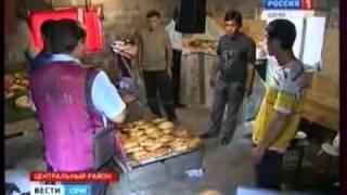 Кустарное производство хлеба
