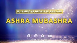 Islamische Begriffe Erklärt   Ashra Mubashra