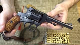 Наган М1895 - револьвер Наган образца 1895 года