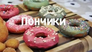 Рецепт приготовления вкусных пончиков на дрожжах