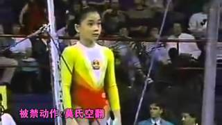 Repeat youtube video Forbidden Chinese gymnastic moves