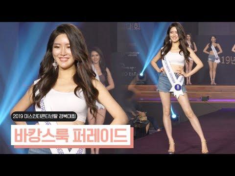메가박스 상영시간표