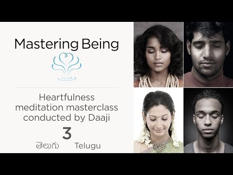 Free Online Meditation Masterclasses|ధ్యానం| Telugu| 3rd January 2018