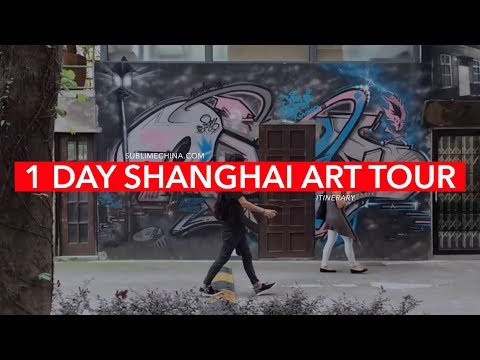 1 Day Shanghai Art Tour | Shanghai Itinerary & Tour Suggesti