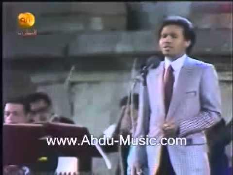 ليلة ليلة - محمد عبده مهرجان جرش 1986