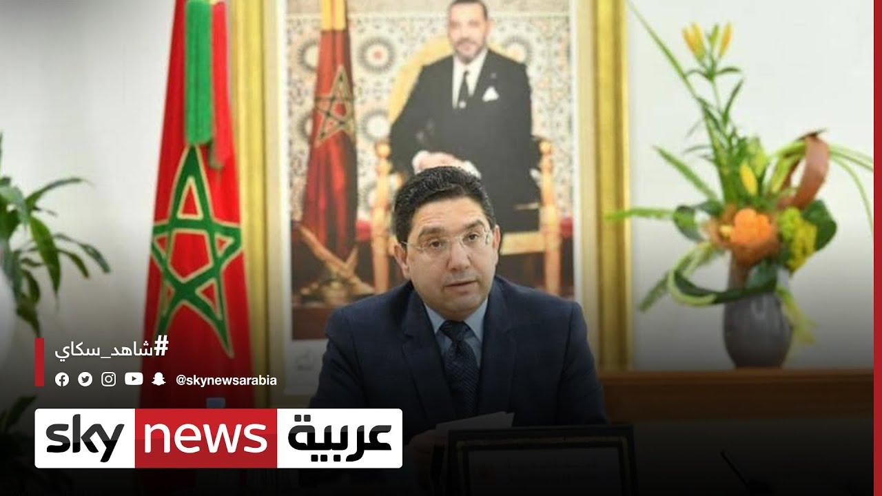 الرباط وبرلين.. المغرب يعلق الاتصال والتعاون مع السفارة الألمانية  - نشر قبل 1 ساعة