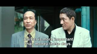 Filmmaker Takeshi Kitano stars as Otomo, an old-school yakuza tough...