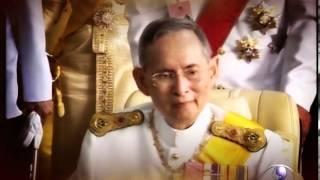 [MV] พระราชาผู้ทรงธรรม : ประมวลพระราชกรณียกิจหาชมยาก