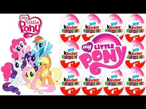 КиндерСюрприз Май Литл Пони распаковка игрушек сюрпризов для девочек Kinder Surprise My Little Pony