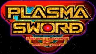 Plasma Sword - Nightmare of Bilstein (Arcade)