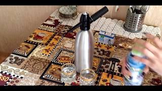 Газировка дома! Обзор сифона для газирования воды.