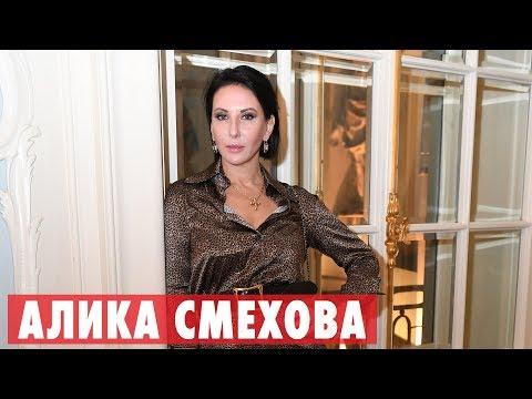 Алика Смехова для HELLO!