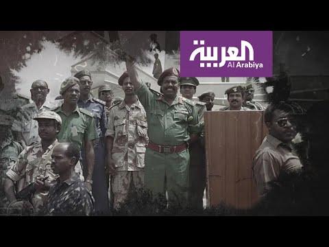 كيف أدار الإخوان السودان؟ .. في سلسلة وثائقية على العربية
