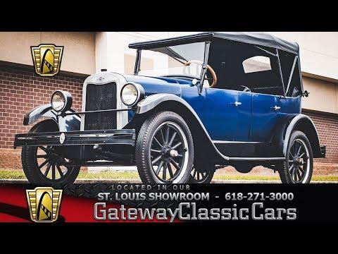 #7966 1925 Chevrolet Series K Superior Touring Gateway Classic Cars St. Louis