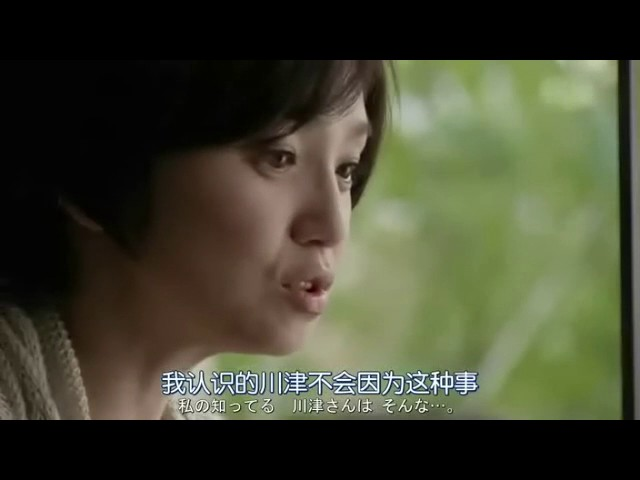 十一字杀人  东野圭吾原著改编电影