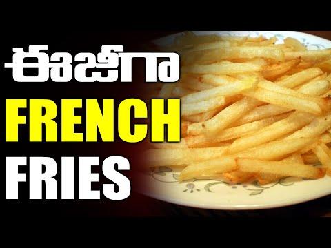 ఈవెనింగ్ స్నాక్స్ | Easy And Crispy Homemade French Fries | Suman TV