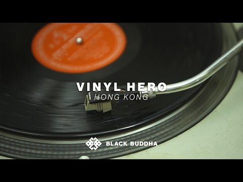 This Place Has the Largest, Most Complete Collection of Vinyls in HK
