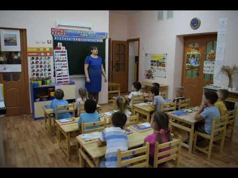 Занятие по обучению грамоте в подготовительной к школе группе