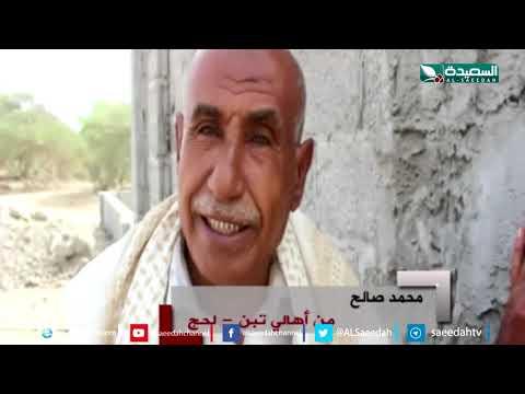 لحج .. انتشار الكثبان الرملية وطمر  لمنازل المواطنين (29-11-2019)