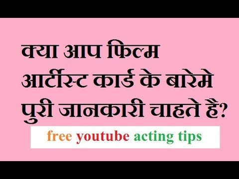 free acting tips  how to make artist  card in film industry  how to get artist card mumbai