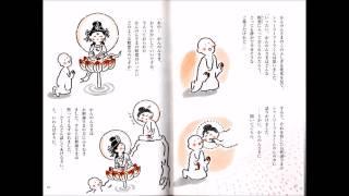 日高りえ http://ameblo.jp/angelqp/ 出典 般若心経絵本 作 諸橋 精光.