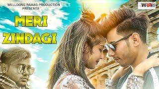 Meri zindagi Official Music | Arpit vaid & Siya singh | Naman sagar