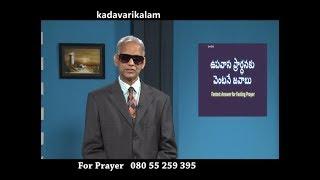 Importance Of Book Of Daniel | Part 33 | Dr. Sharath Babu | Kadavarikalam | SubhavaarthA