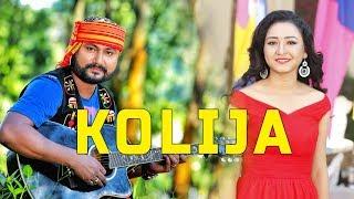 Bondha Kolija by Babu Baruah Sumi Kakati Mp3 Song Download