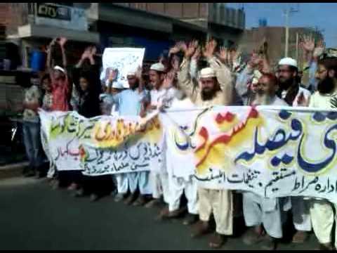 HAJIABAD Faisalabad jaloos Gazi Mumtaz Qadri 6.3GP thumbnail