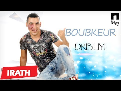 BOUBKEUR - Dribliyi - (Official Audio)