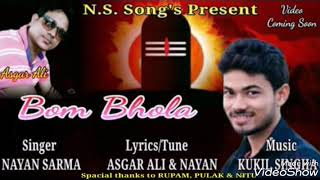 Download Bom Bhola Ashish Full Video New Assamese Song 2018 MP3, MKV