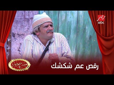 محمد أنور و مصطفى يرقصان بطريقة كوميدية على أغنية يا بحر يا