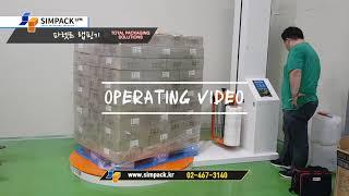 파렛트랩핑기(태영식품) - 심팩포장기계