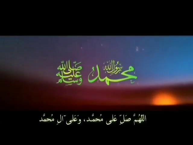 Сегодня мусульмане всего мира отмечают День рождения лучшего из людей - Пророка Мухаммада ﷺ