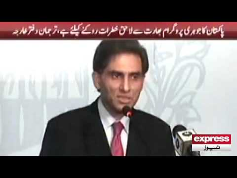 Express News | Aizaz Chaudhry on Pakistan Atomic Program