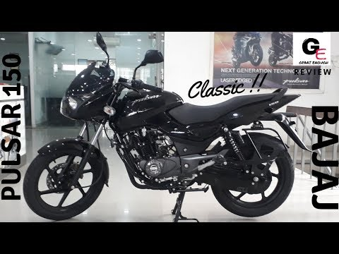 2018 Bajaj Pulsar 150 Classic | most detailed review | features | price | specifications !!!