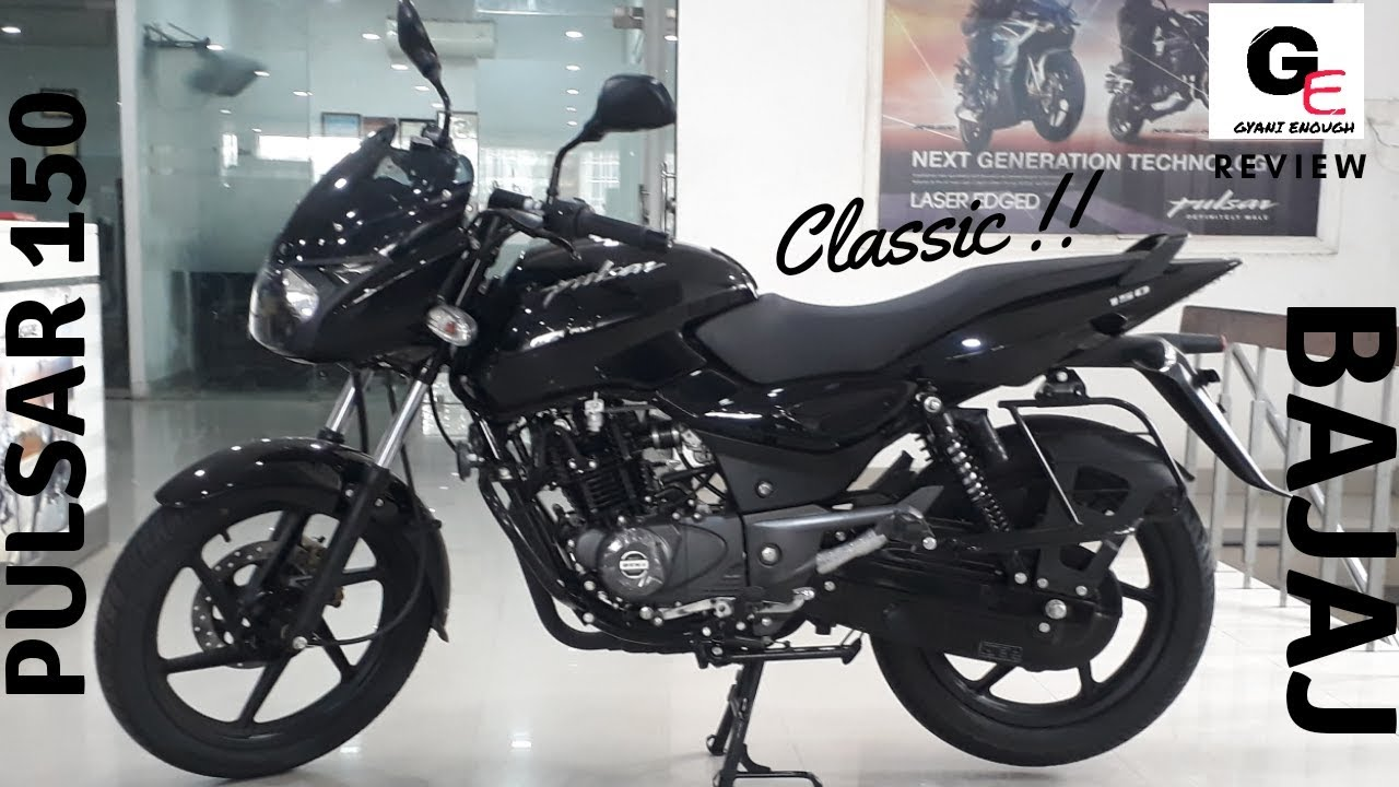 2018 bajaj pulsar 150 classic most detailed review features