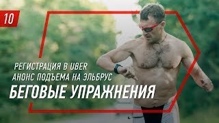 видео Беговые места Киева. ВДНХ