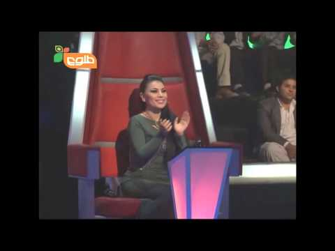 The Voice of Afghanistan Group Aryana