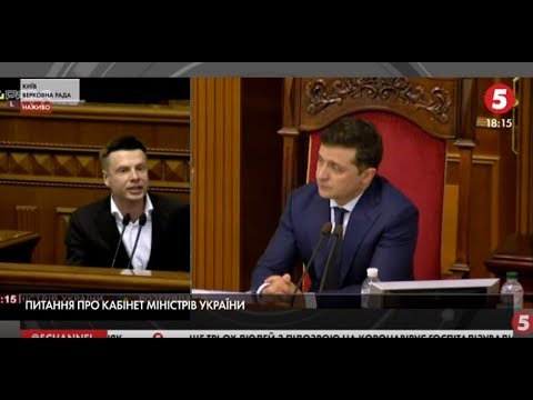 Гончаренко-Зеленському: 'У Вас