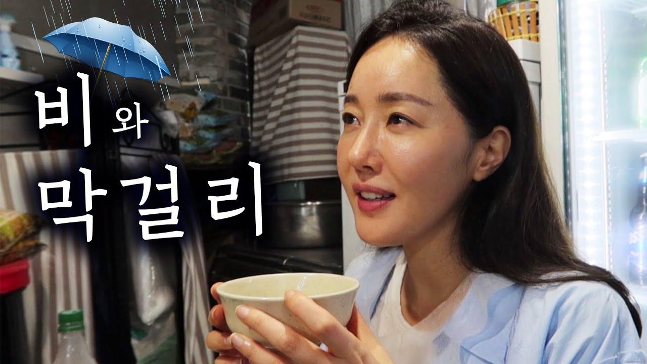 (ENG) 엄지원이 직접 찍은 산후조리원 리얼 메이킹 필름   K-drama   vlogs