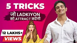 5  तकनीकें जो GIRLS को ATTRACT करेगी | Men's Manners 101 | BeerBiceps Etiquette Social Rules Hindi