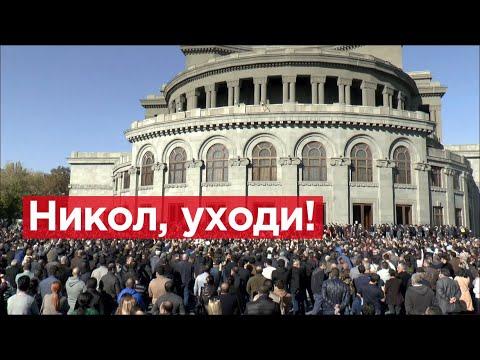 Премьер-министра Армении обвиняют в предательстве. Кто требует отставки Пашиняна?