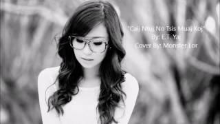 E.T. Yaj - Caij Ntuj No Tsis Muaj Koj (Cover)